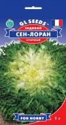 Семена Салата Эндивий Сен-Лоран, 1 г, TM GL Seeds