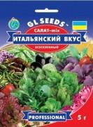 Семена Салата Итальянский вкус, 5 г, ТМ GL Seeds