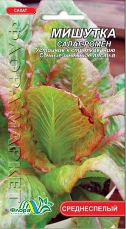 Семена Салата-ромен Мишутка, 0.5 г, ТМ ФлораМаркет