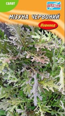 Семена Салата Мизуна красный, 1 г, W.Legutko, Польша, ТМ Гелиос