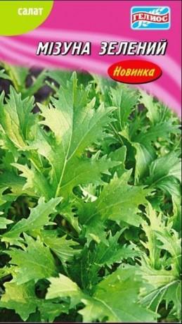 Семена Салата Мизуна зеленый, 1 г, W.Legutko, Польша, ТМ Гелиос