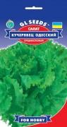 Семена Салата Кучерявец Одесский, 2 г, TM GL Seeds