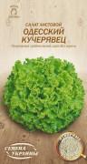 Семена Салата Одесский кучерявец, 1 г, ТМ Семена Украины