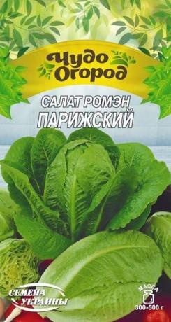 Семена Салата Парижский, 1 г, ТМ Семена Украины