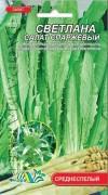Семена Салата Светлана спаржевый, 0.3 г, ТМ ФлораМаркет