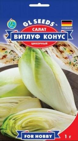 Семена Салата цикорного Витлуф конус, 1 г, ТМ GL Seeds