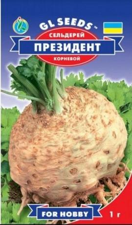 Семена Сельдерея корневого Президент, 0,5 г, ТМ GL Seeds