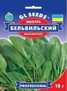Семена Щавеля Бельвийский, 5 г, ТМ GL Seeds