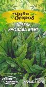 Семена Щавеля Кровавая Мери, 0,1 г, ТМ Семена Украины