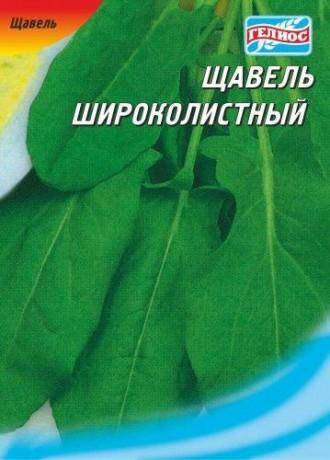 Семена Щавеля Широколистный, 10 г, ТМ Гелиос