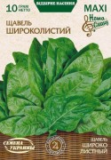 Семена Щавеля Широколистный, 10 г, ТМ Семена Украины