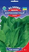 Семена Щавеля Широколистный, 2 г, ТМ GL Seeds