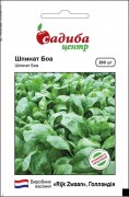 Семена Шпината Боа, 200 шт, ТМ Садиба Центр