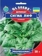 Семена Шпината озимого Сигма Лиф, 20 г, ТМ GL Seeds