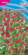 Семена Жминда (шпинат земляничный), 0,1 г, ТМ Гелиос