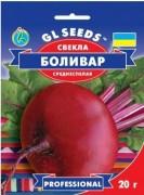 Семена свеклы Боливар, 20 г, ТМ GL Seeds