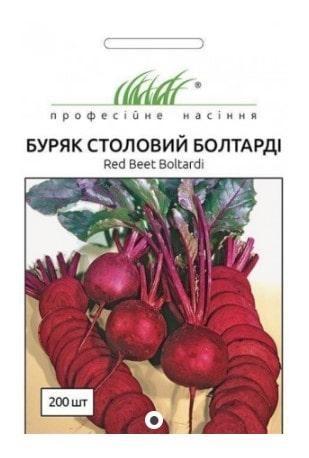 Семена Свеклы Болтарди, 200 шт, Syngenta, Голландия, ТМ Професійне насіння