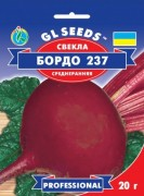 Семена Свеклы Бордо 237, 20 г, ТМ GL Seeds