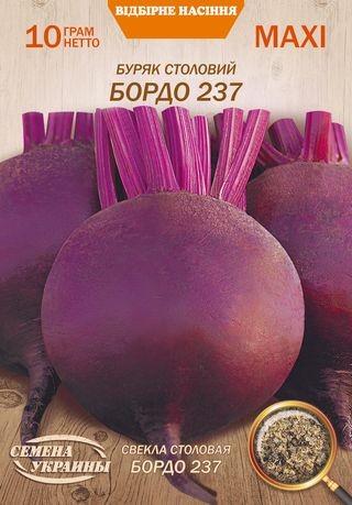 Семена Свеклы Бордо 237, 10 г, ТМ Семена Украины