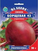 Семена Свеклы Борщевая, 20 г, ТМ GL Seeds