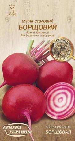 Семена Свеклы Борщовая, 3 г, ТМ Семена Украины