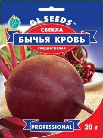Семена Свеклы Бычья Кровь, 10 г, ТМ GL Seeds