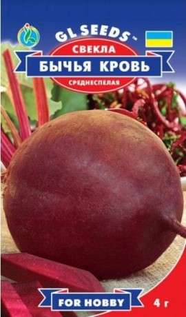 Семена Свеклы Бычья кровь, 3 г, ТМ GL Seeds