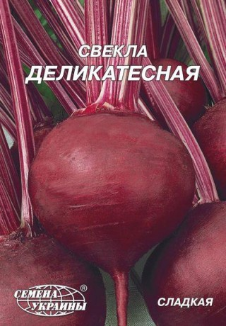 Семена Свеклы Деликатесная, 20 г, ТМ Семена Украины