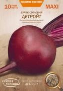 Семена Свеклы Детройт, 10 г, ТМ Семена Украины
