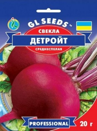 Семена Свеклы Детройт, 20 г, ТМ GL Seeds