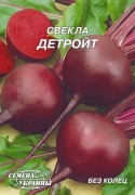 Семена Свеклы Детройт, 20 г, ТМ Семена Украины