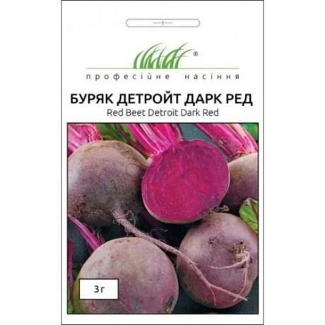Семена Свеклы Детройт Дарк Рэд, 3 г, United Genetics, Италия, ТМ Професійне насіння