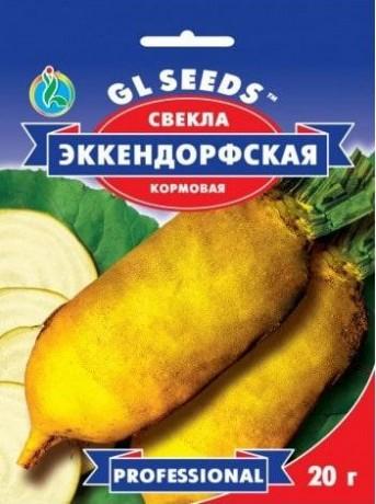 Семена Свеклы кормовой Эккендорфская, 20 г, ТМ GL Seeds