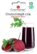 Семена Свеклы Гранатовый сок, 10 г, ТМ Солнечный Март