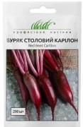 Семена Свеклы Карилон, 200 шт., Rijk Zwaan, Голландия, ТМ Професійне насіння, НОВИНКА