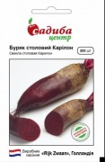 Семена Свеклы Карилон, 200 шт, ТМ Садиба Центр