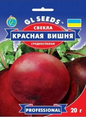Семена свеклы Красная вишня, 20 г, ТМ GL Seeds