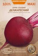Семена Свеклы Деликатесная, 10 г, ТМ Семена Украины