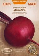 Семена Свеклы Мулатка, 10 г, ТМ Семена Украины