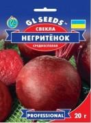 Семена Свеклы Негритёнок, 20 г, ТМ GL Seeds