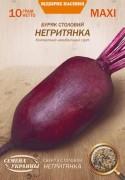 Семена Свеклы Негритянка, 10 г, ТМ Семена Украины