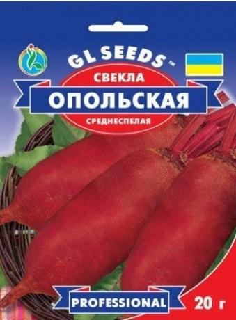 Семена Свеклы Опольская, 20 г, ТМ GL Seeds