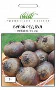Семена Свеклы Рэд Бул, United Genetics, Италия, 5 г, ТМ Професійне насіння