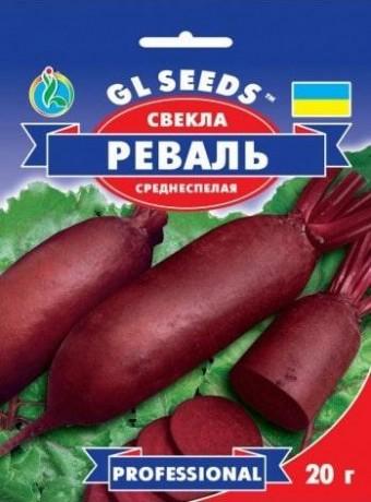Семена Свеклы Реваль, 20 г, ТМ GL Seeds