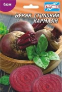 Семена Свеклы Кармазин, 20 г, ТМ Гелиос, НОВИНКА