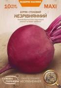 Семена Свеклы Несравненная, 10 г, ТМ Семена Украины