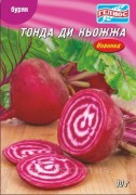 Семена Cвеклы Борщевая Тонда ди Кьожжа, 10 г, ТМ Гелиос, НОВИНКА