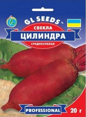Семена Свеклы Цилиндра, 20 г, ТМ GL Seeds