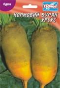 Семена Свеклы кормовой Урсус, 30 г, ТМ Гелиос