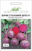 Семена Свеклы Зепо, 200 шт., RijkZvaan, Голландия, ТМ Професійне насіння